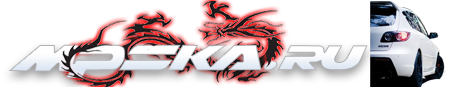 Информационный центр MAZDA MPS  2008 - 2018